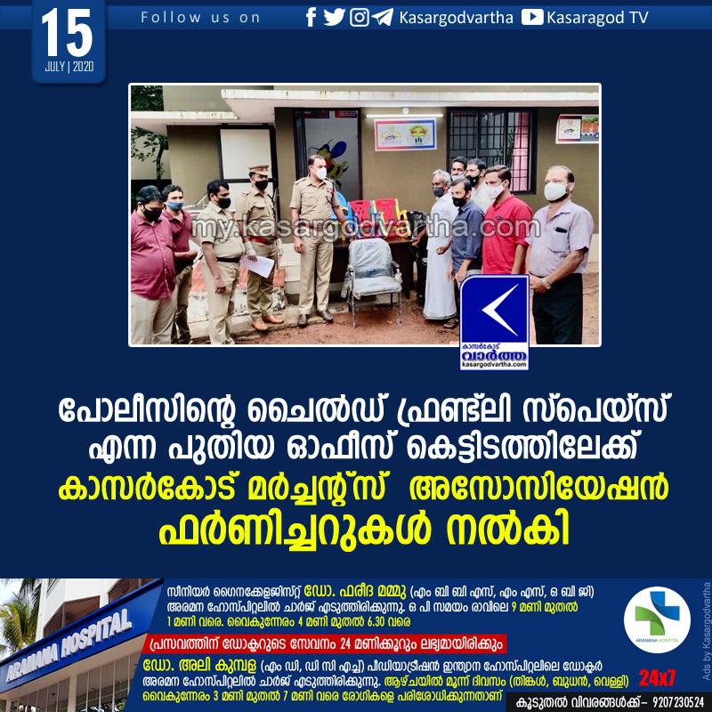 Kerala, News,  Kasargod Merchants Association donates furniture to police's new office building