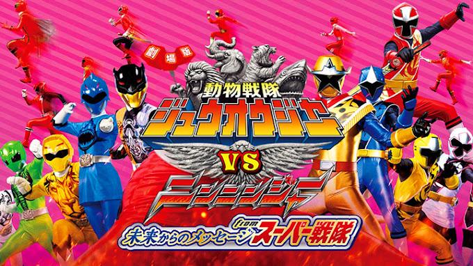 Doubutsu Sentai Zyuohger vs Ninninger The Movie Subtitle Indonesia
