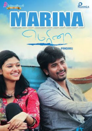 Marina 2012 HDRip 400MB UNCUT Hindi Dual Audio 480p Watch Online Full Movie Download bolly4u