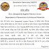 Saurashtra University Admission in M.Sc. (Integrated) in Applied Physics Course 2016