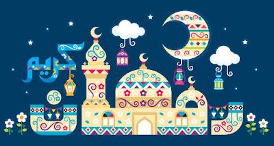 تصميم رائع رمضان كريم على شكل مسجد