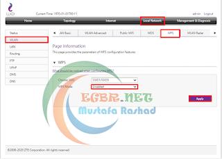 ضبط اعدادات راوتر we وي الجديد التابع لشركة ZTE موديل zxhn h188a وطريقة عمل كونفجريشن.