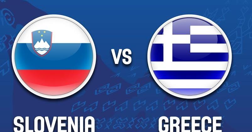 Ελλάδα - Σλοβενία  0-0 Slovenia-ellada