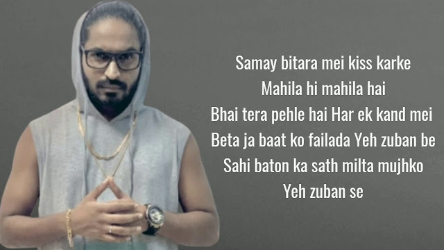 HARD Lyrics in Hindi & English | Emiway Bantai | HIPPY JACK