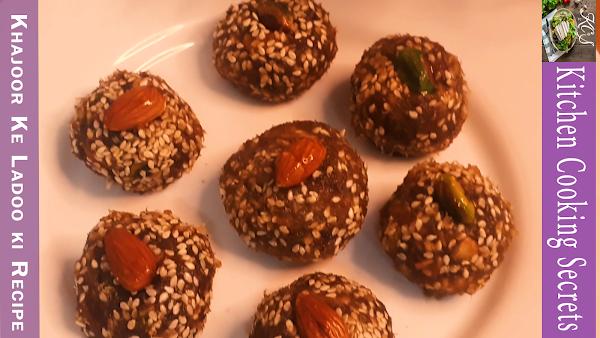 Khajoor Ke Ladoo | Khajur Recipe | Dates and nuts ladu | Winter Special Date recipe by KCS