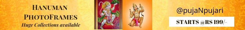 Hanuman photoframes available @pujaNpujari