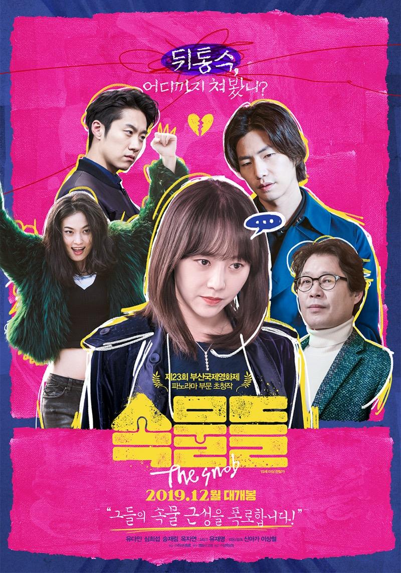 Sinopsis Film Korea: The Snob (2019)