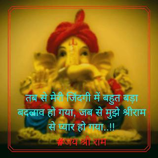 Ganesh ji hd image
