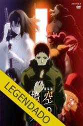 Kara no Kyoukai 5: Mujun Rasen – Legendado