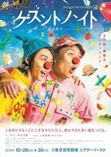 http://naikon.jp/next.html