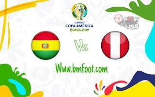 ملخص مباراة البيرو و بوليفيا مباشرة اليوم في كوبا امريكا 2019