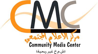 استقبال طلبات التطوع لخريجي/ات تخصص لغة انجليزية - مركز الاعلام المجتمعي