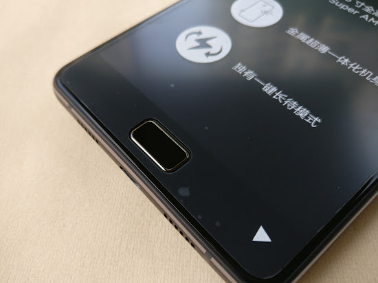 To2c com Blog: Lenovo Vibe P2 real life images, unboxing