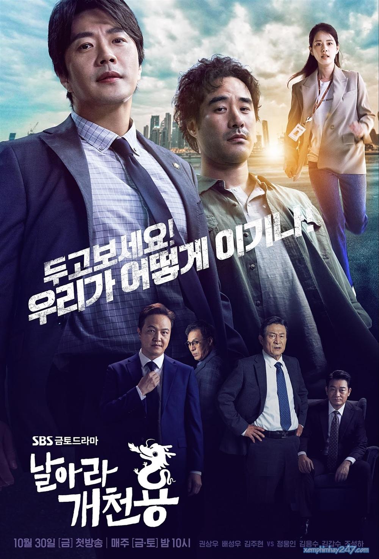 http://xemphimhay247.com - Xem phim hay 247 - Bộ Đôi Công Lý (2020) - Delayed Justice (2020)