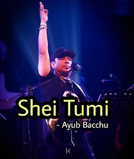 Ayub Bacchu Shei Tumi  Lyrics (সেই তুমি ) Keno Eto Ochena Hole