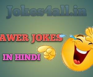 Lawer(वकील) jokes in hindi.