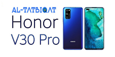سعر و مواصفات هاتف Honor V30