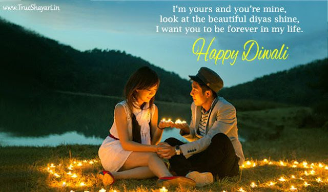Diwali Wishes for Girlfriend