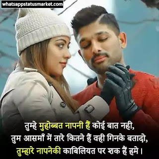 one sided love images for boy