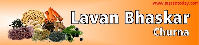 Lavan Bhaskar Churn
