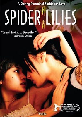 Паучьи лилии / Spider Lilies.