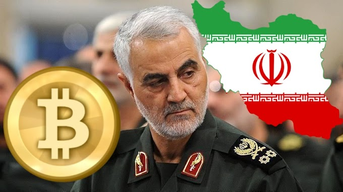 مقتل قاسم سليماني يشعل بيتكوين.. والعملة تسجل 30 ألف دولار في إيران