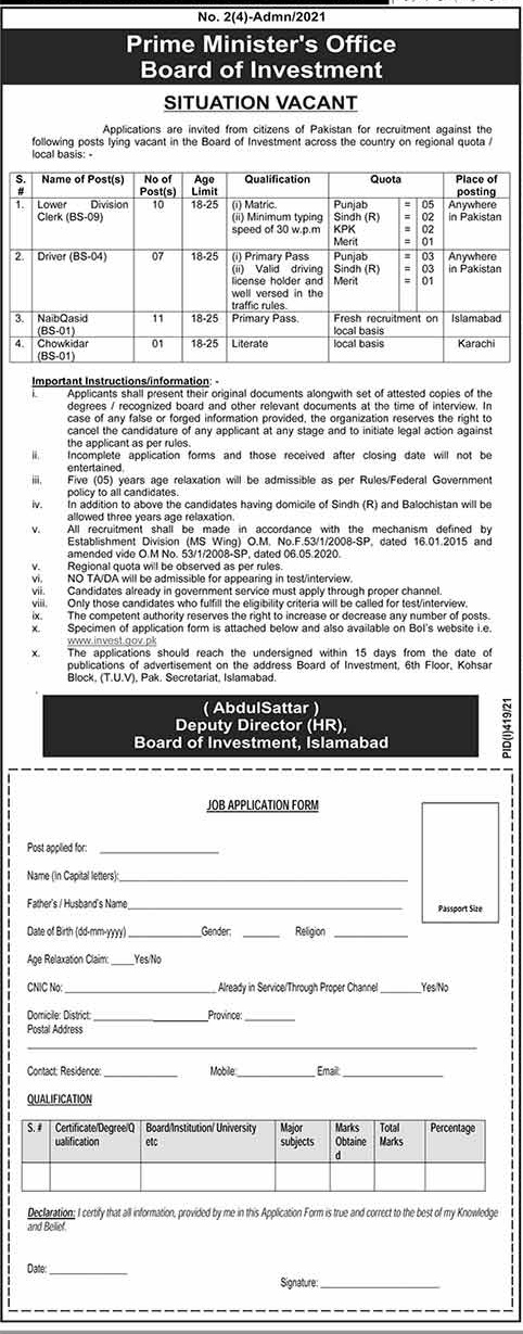 Prime Minister's Office Board of Investment Jobs 2021 For Lower Division Clerk LDC, LTV Driver, Naib Qasid and Chowkidar