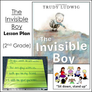 School counselors The Invisible Boy lesson plan for 2nd grade.