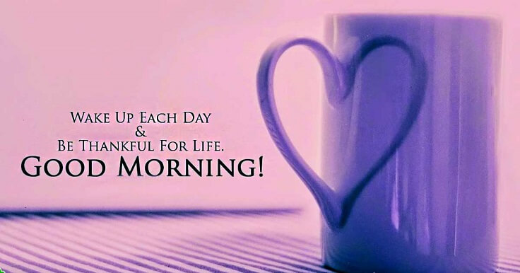 inspirational good morning wishes