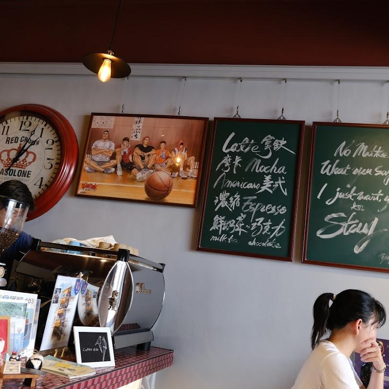 走到台灣邊陲聞到咖啡香