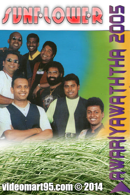 BEST OF SUNFLOWER - AWARIYAWATHTHA 2005