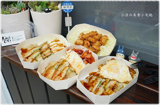 20180802220335 36 - 2018年8月台中新店資訊彙整,53間台中餐廳