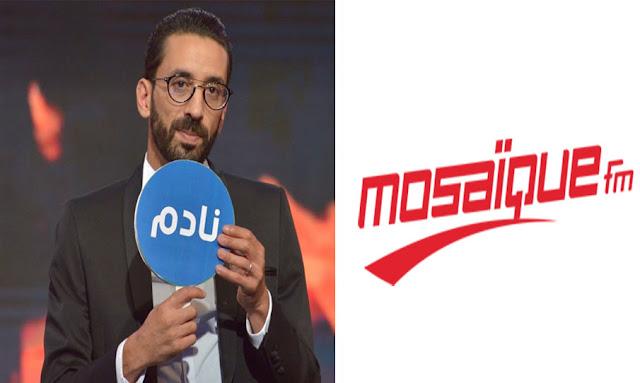 وسيم الحريصي ميقالو wassim herissi migalo mosaique fm