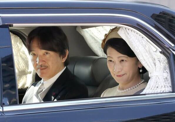 Emperor Naruhito, Empress Masako, Princess Aiko, Crown Prince Fumihito, Crown Princess Kiko, Princess Mako, Princess Kako, Prince Hisahito