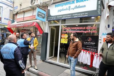 تحذير هام للسوريين والعرب في تركيا