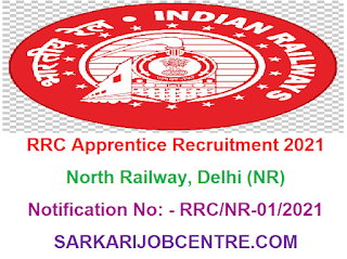 RRC Railway Apprentice Recruitment 2021 Apply Online