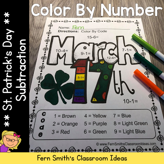 St. Patrick's Day Color By Number Subtraction Printable Worksheets #FernSmithsClassroomIdeas