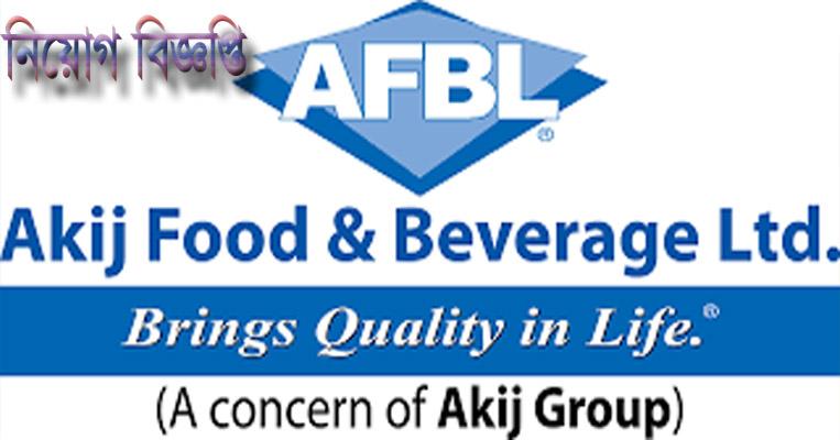 Akij Food and Bevevage Ltd Job Circular-2019