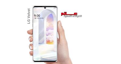 مواصفات و مميزات إل جي LG Velvet مواصفات إل جي فيلفيت LG Velvet LM-G900N هاتف/جوال/تليفون إل جي LG Velvet