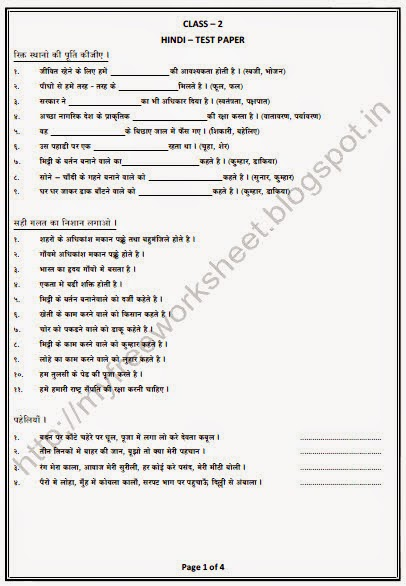 English teaching worksheets   st grade Pinterest