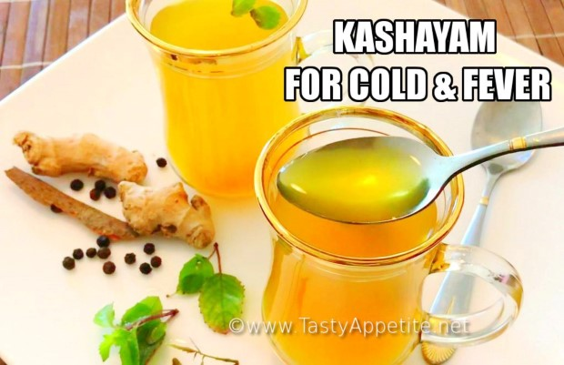 kashayam for fever