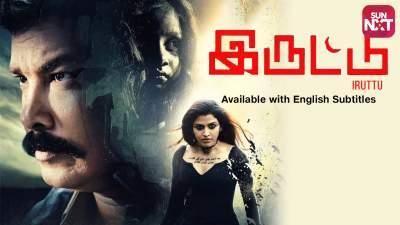 Iruttu 2019 Hindi Tamil Full Movies Download Dual Audio 480p