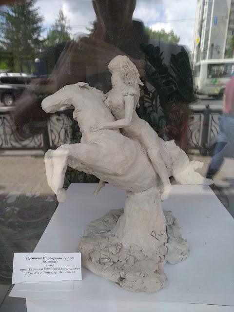 скульптура из глины, Всадница, Томск, ДШИ
