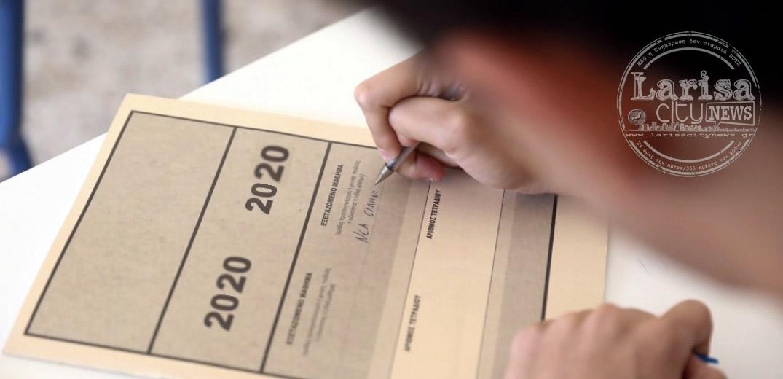 Πανελλαδικές Εξετάσεις - Τι αλλάζει από το 2020