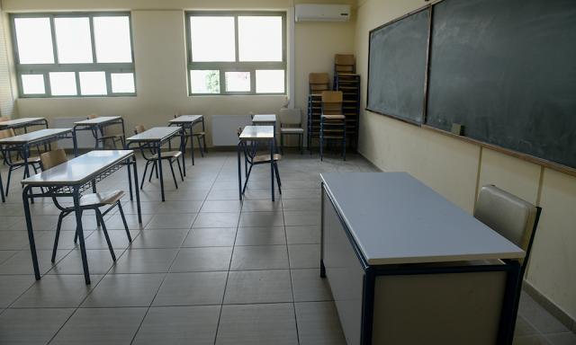 Τμήμα Παιδείας ΣΥΡΙΖΑ Άρτας: Ο ιός του επιτελικού κράτους απειλεί την παιδεία και την υγεία μας