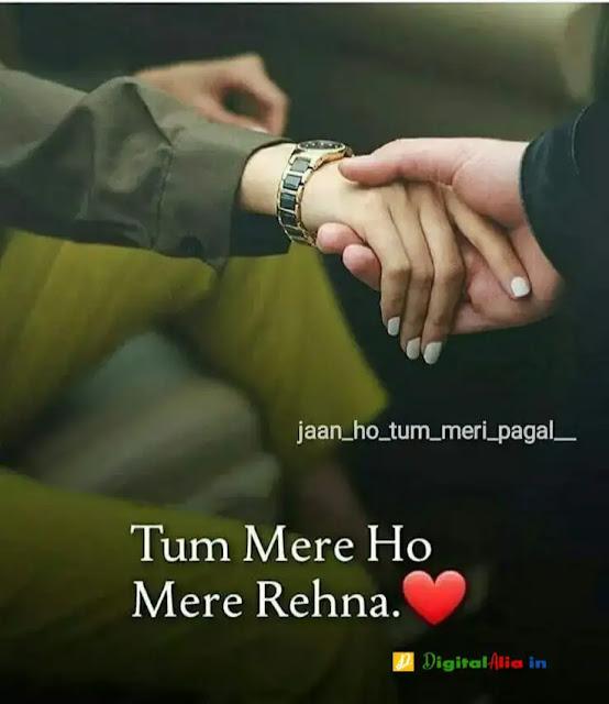 my love dp, true love dp, s a love dp, cute love dp pic, love dp for girls, english love dp for whatsapp, love status video, beautiful love status, love status video download, romantic love status in hindi, cute love status hindi, whatsapp status love, love status english, true love status, true love status hindi, true love status video download, true love status in hindi for girlfriend, true love status in hindi download, true love status english, true love status whatsapp, true love status for boyfriend, waiting for true love status