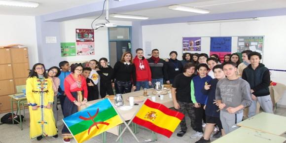 المدرسة الاسبانية الرباط تلاميد