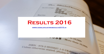 kerala plus two result 2017