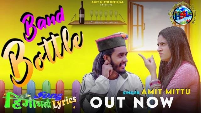 Band Bottle | Lyrics | Amit Mittu | Himachali Song 2021