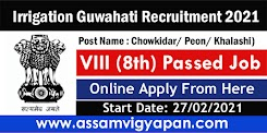 Irrigation Guwahati Recruitment 2021 - Online Apply For 99 Grade IV Posts